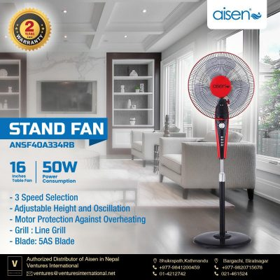 Aisen Stand Fan