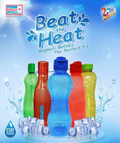 Bagmati Plastics Bottle