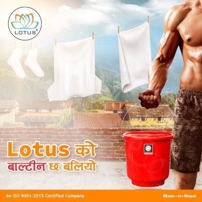 Lotus plastics bucket in Nepal