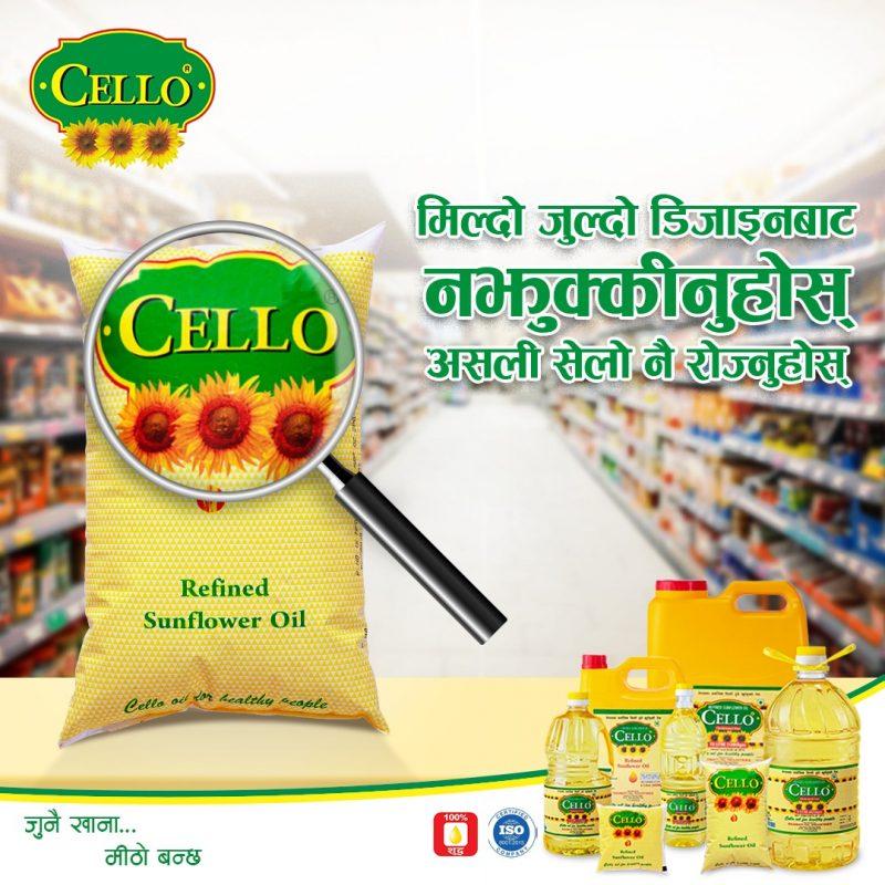 Cello Sunflower Oil Price