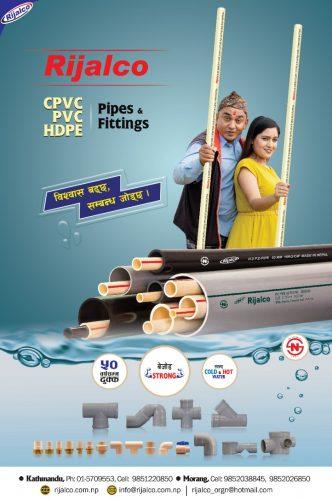 Buy Rijalco Pipes Nepal