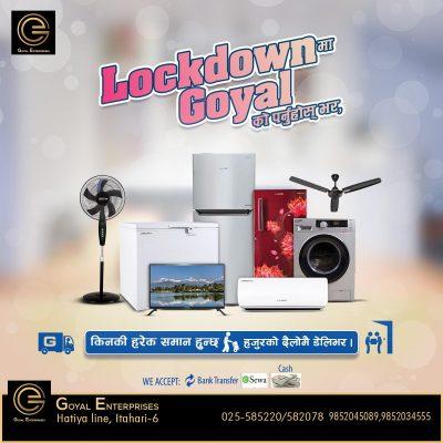 Goyal lockdown offer