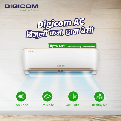 Digicom air conditioner price