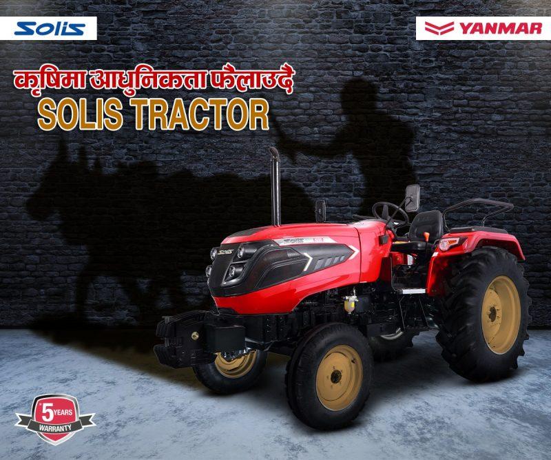 solis yanmar tractors nepal