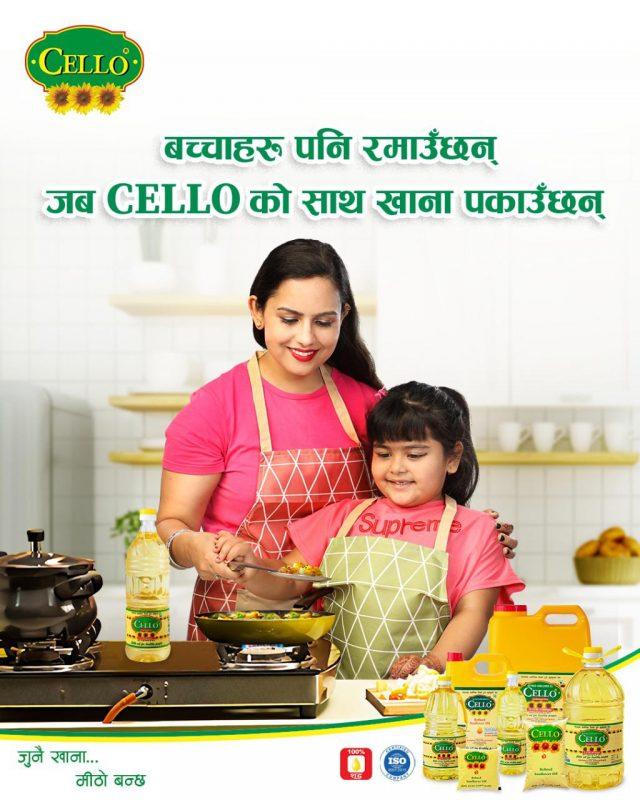 Cello Sunflower Oil Photo