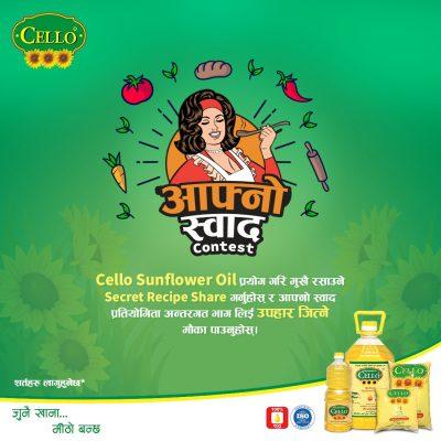 Cello Sunflower Oil Contest